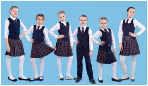 Форма для начальной школы