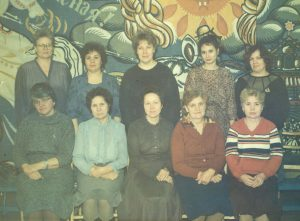 1986 г. учителя начальных классов