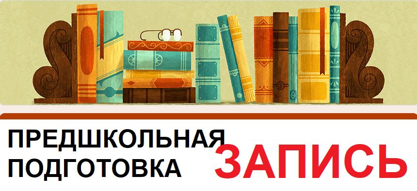 http://eschool72.ru